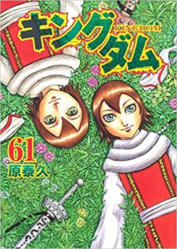 f:id:tatsunori-matsuda:20210419204233j:plain