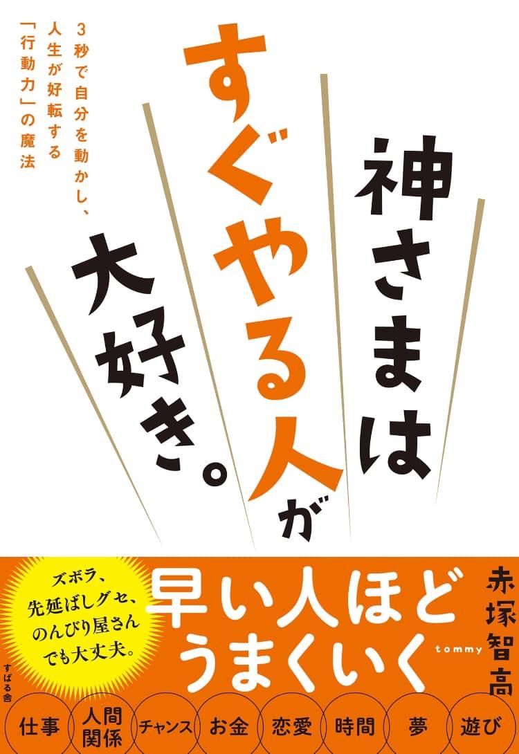f:id:tatsunori-matsuda:20210423192030j:plain