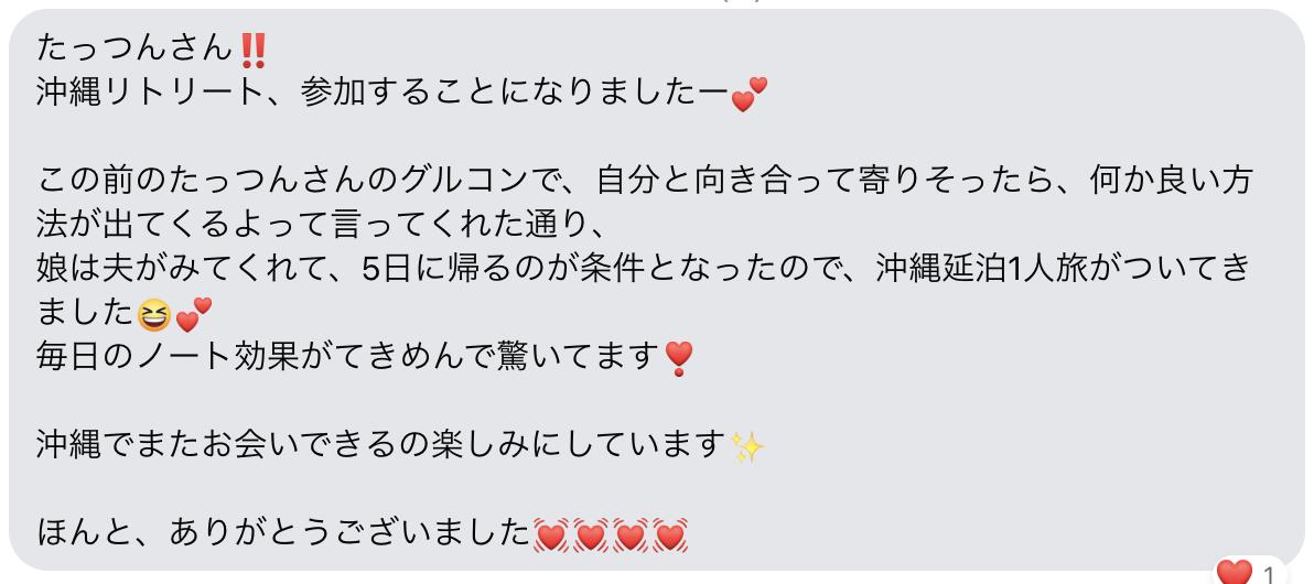 f:id:tatsunori-matsuda:20210426175434p:plain
