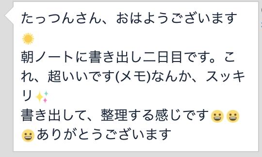 f:id:tatsunori-matsuda:20210426180251p:plain