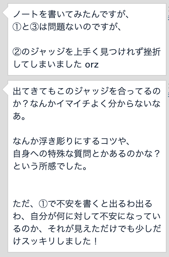 f:id:tatsunori-matsuda:20210427210540p:plain