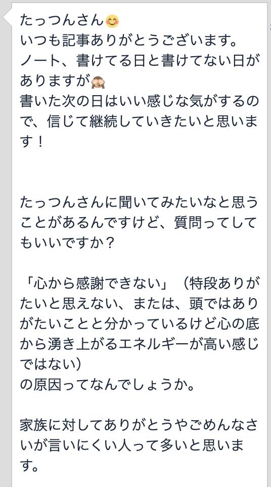 f:id:tatsunori-matsuda:20210428185202p:plain