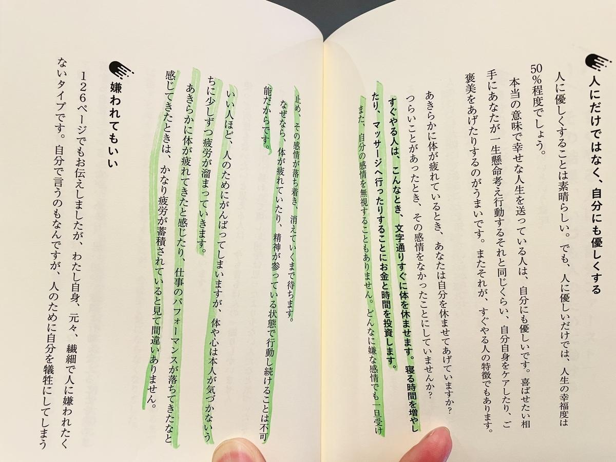 f:id:tatsunori-matsuda:20210429181854j:plain