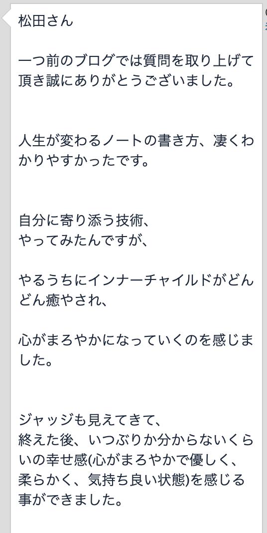 f:id:tatsunori-matsuda:20210430172815p:plain
