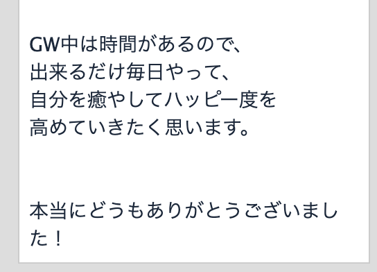 f:id:tatsunori-matsuda:20210430172830p:plain