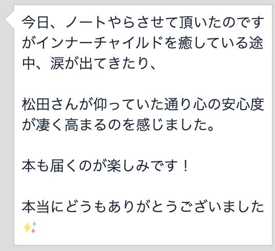 f:id:tatsunori-matsuda:20210430172850p:plain