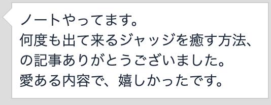 f:id:tatsunori-matsuda:20210430172906p:plain