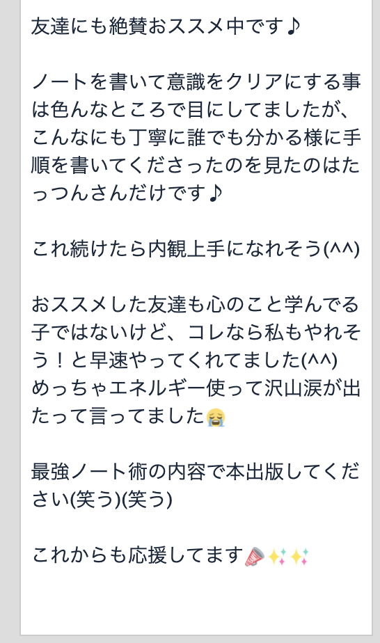 f:id:tatsunori-matsuda:20210501174518p:plain