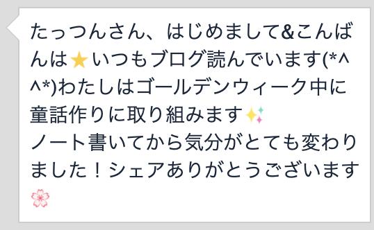 f:id:tatsunori-matsuda:20210501174534p:plain