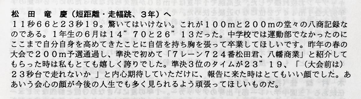 f:id:tatsunori-matsuda:20210512094857j:plain