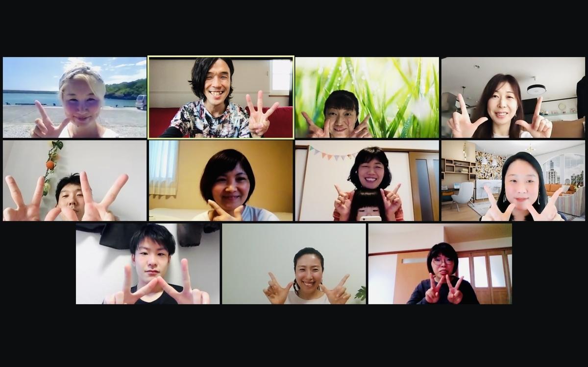 f:id:tatsunori-matsuda:20210513155106j:plain