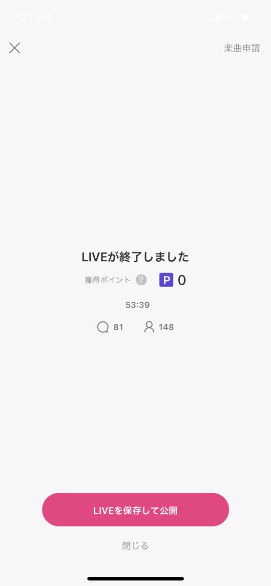 f:id:tatsunori-matsuda:20210514180233p:plain