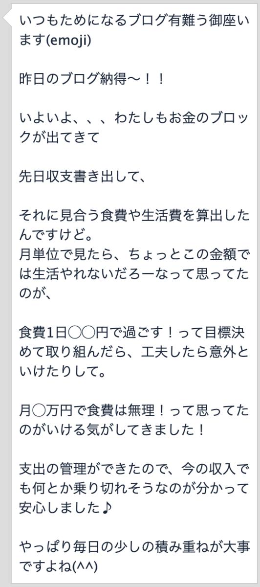 f:id:tatsunori-matsuda:20210613114645p:plain