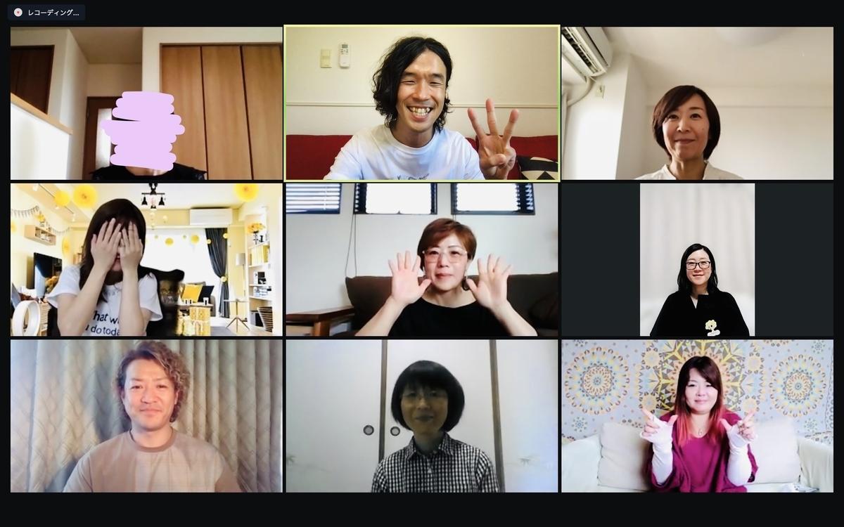 f:id:tatsunori-matsuda:20210615201649j:plain