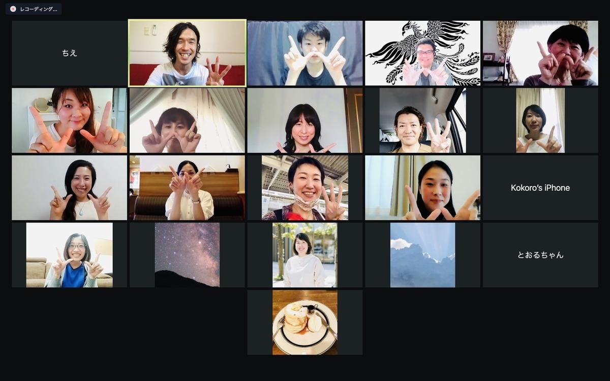 f:id:tatsunori-matsuda:20210621212709j:plain