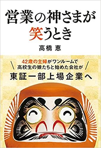 f:id:tatsunori-matsuda:20210624212942j:plain