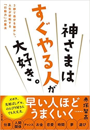 f:id:tatsunori-matsuda:20210624214704j:plain