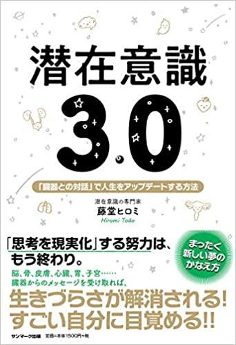 f:id:tatsunori-matsuda:20210630103503j:plain