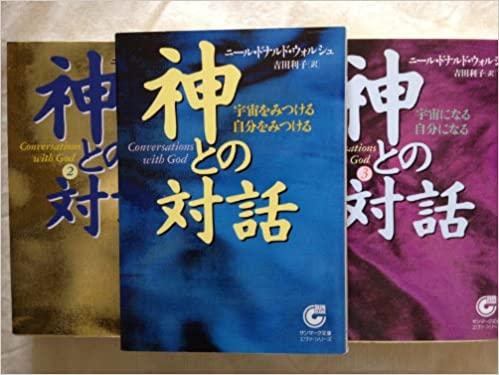 f:id:tatsunori-matsuda:20210717193614j:plain
