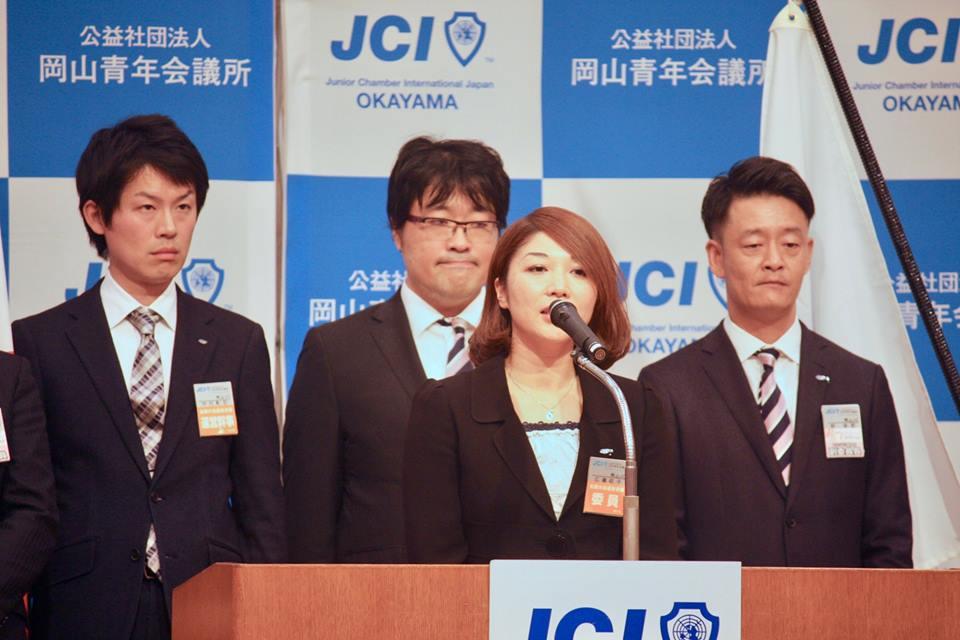f:id:tatsuokakaito:20181122004812j:plain