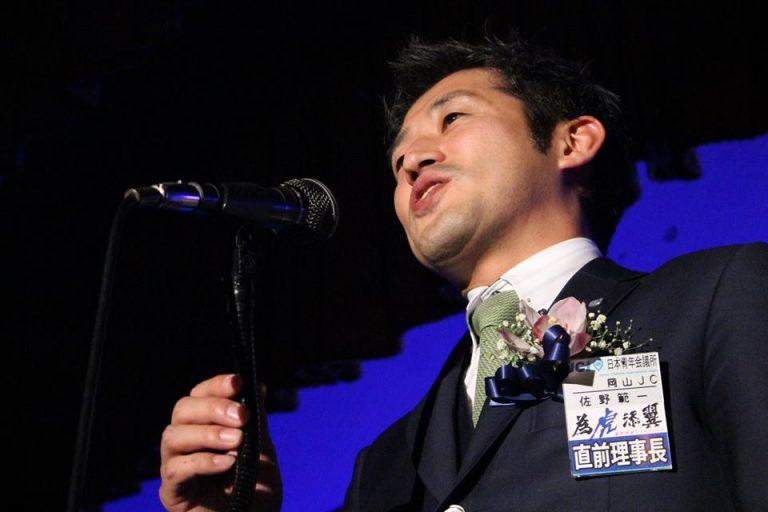 f:id:tatsuokakaito:20181212212923j:plain