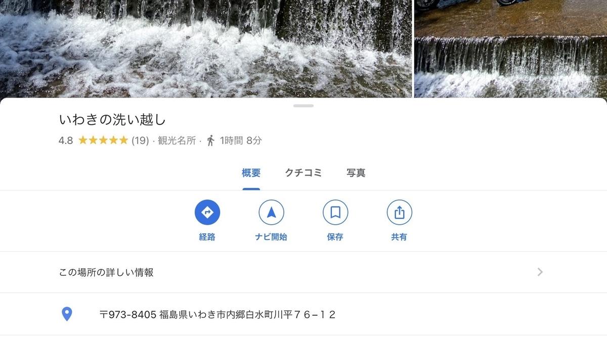 f:id:tatsuou:20210811201545j:plain