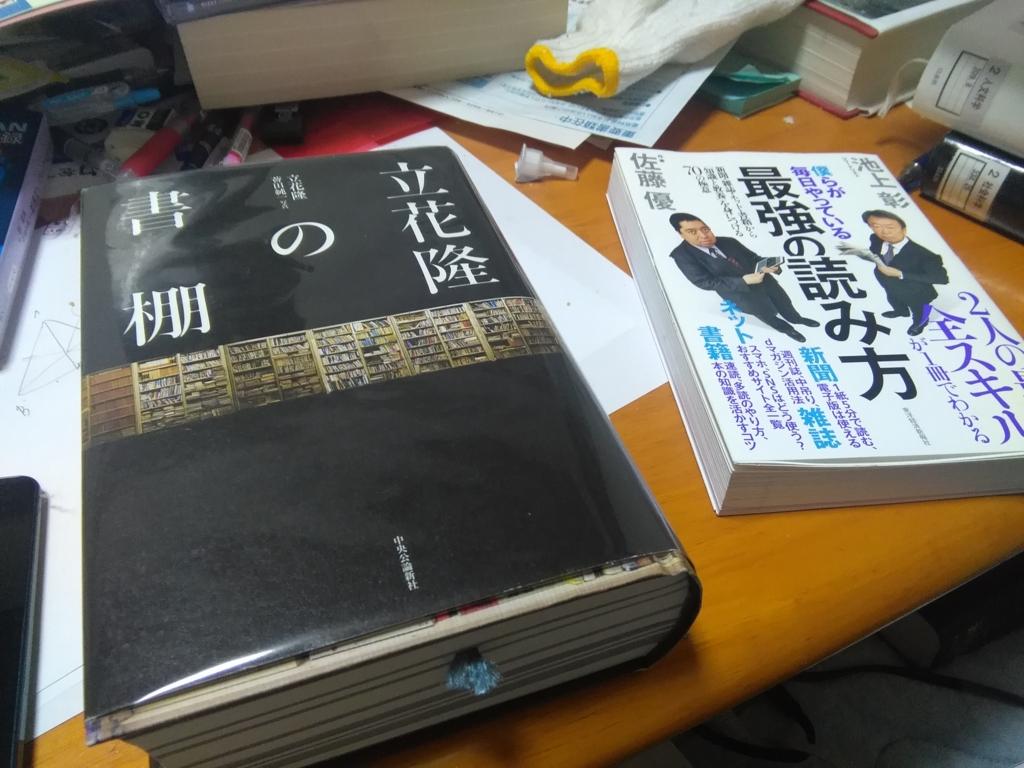 f:id:tatsuro1973:20170305153738j:plain