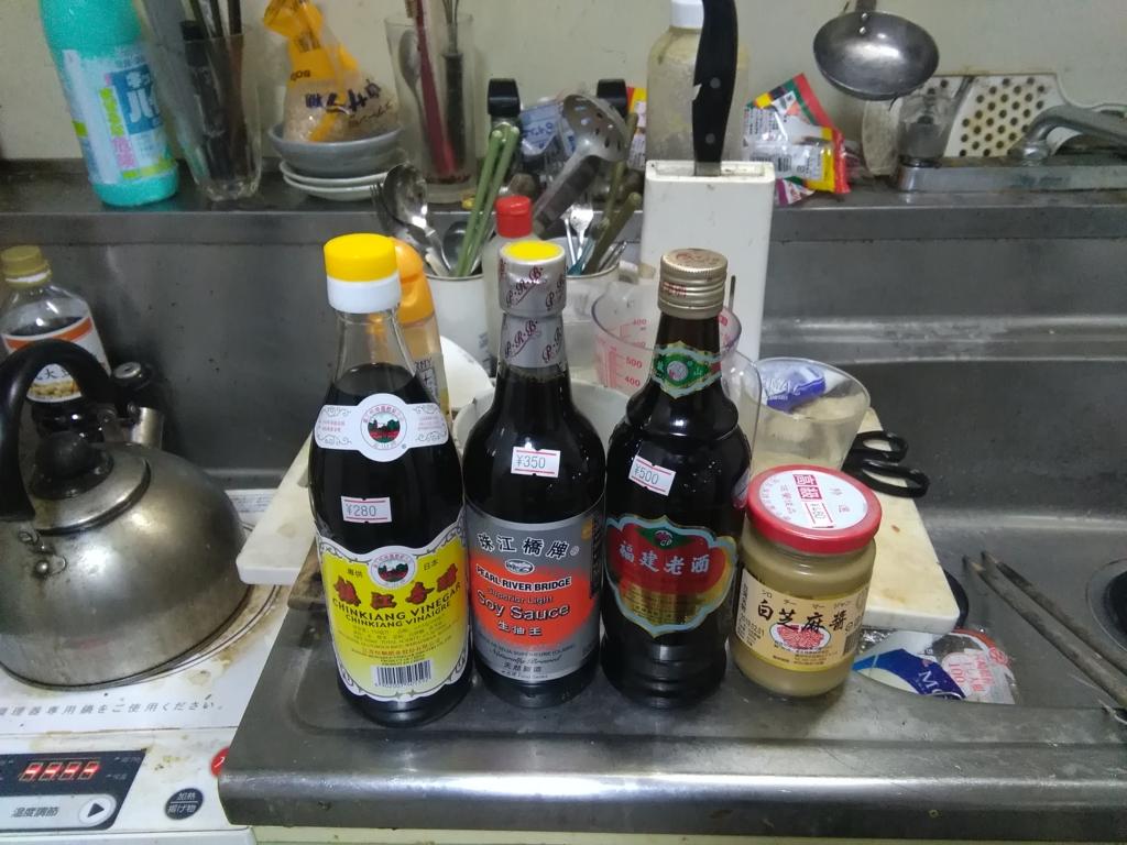 f:id:tatsuro1973:20170506100213j:plain