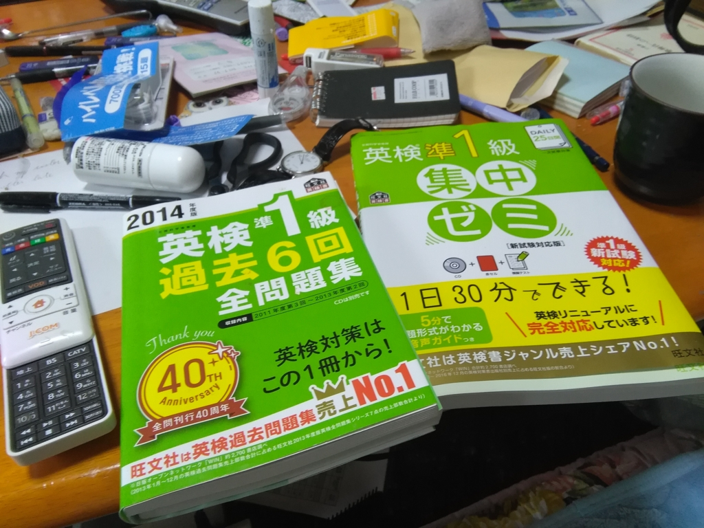 f:id:tatsuro1973:20170506100245j:plain