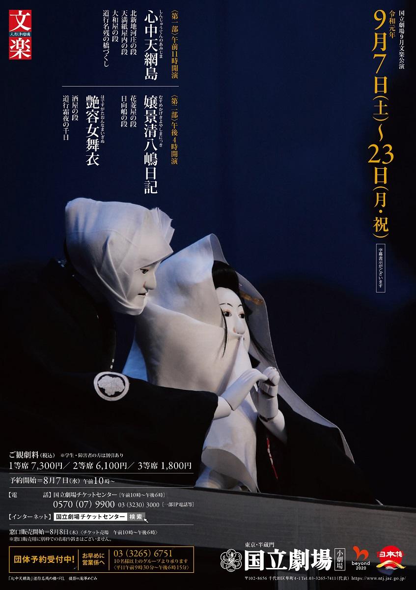 f:id:tatsuro1973:20190904095515j:plain