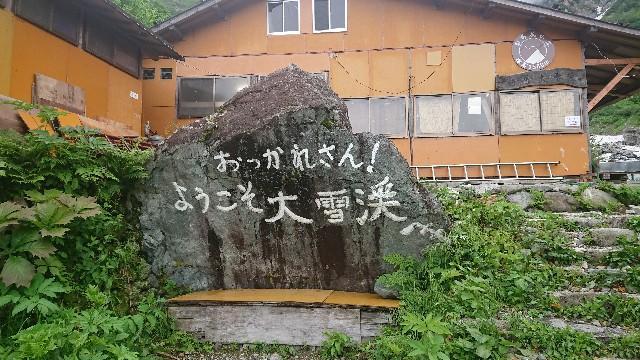 f:id:tatsurukun:20190815092702j:image