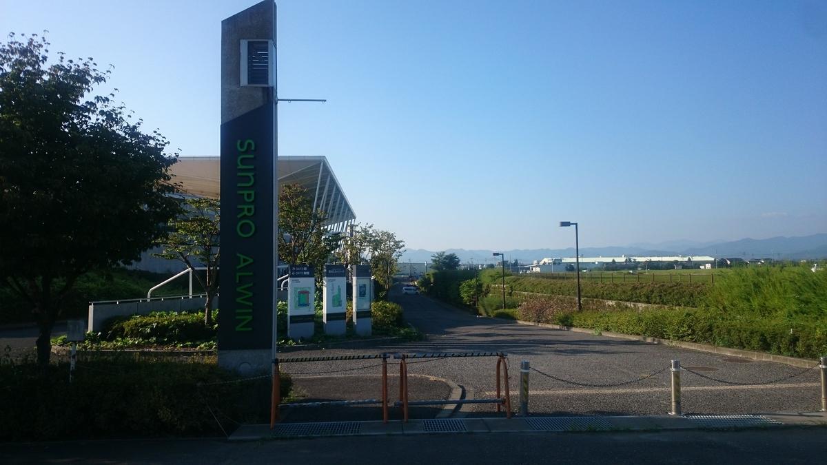 f:id:tatsurukun:20190825085732j:plain