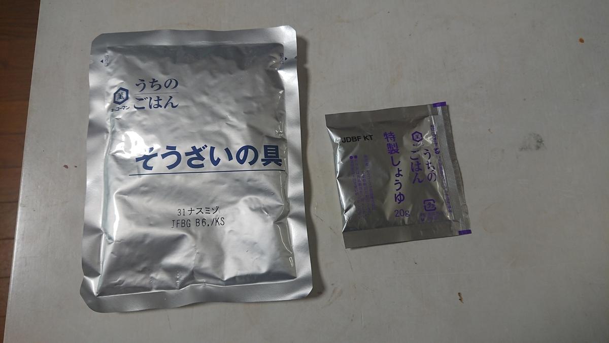 f:id:tatsurukun:20190831070505j:plain