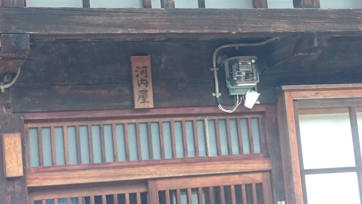 f:id:tatsurukun:20190901204009j:plain