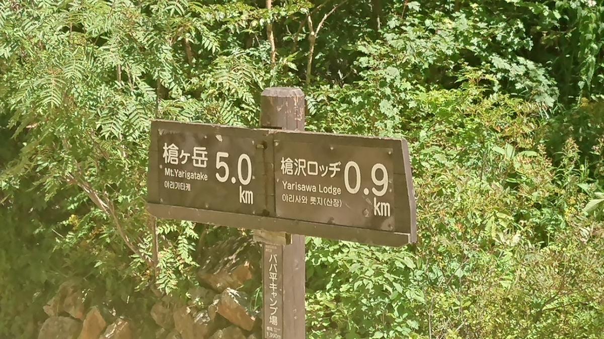 f:id:tatsurukun:20190908172535j:plain