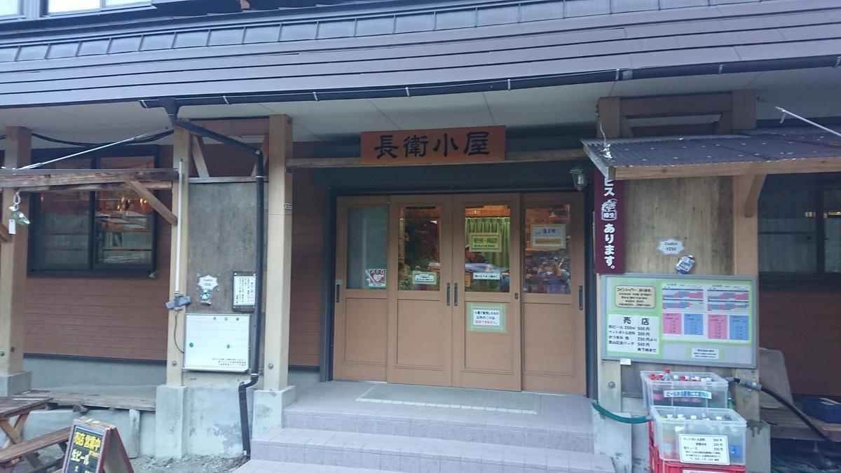 f:id:tatsurukun:20190916180919j:plain