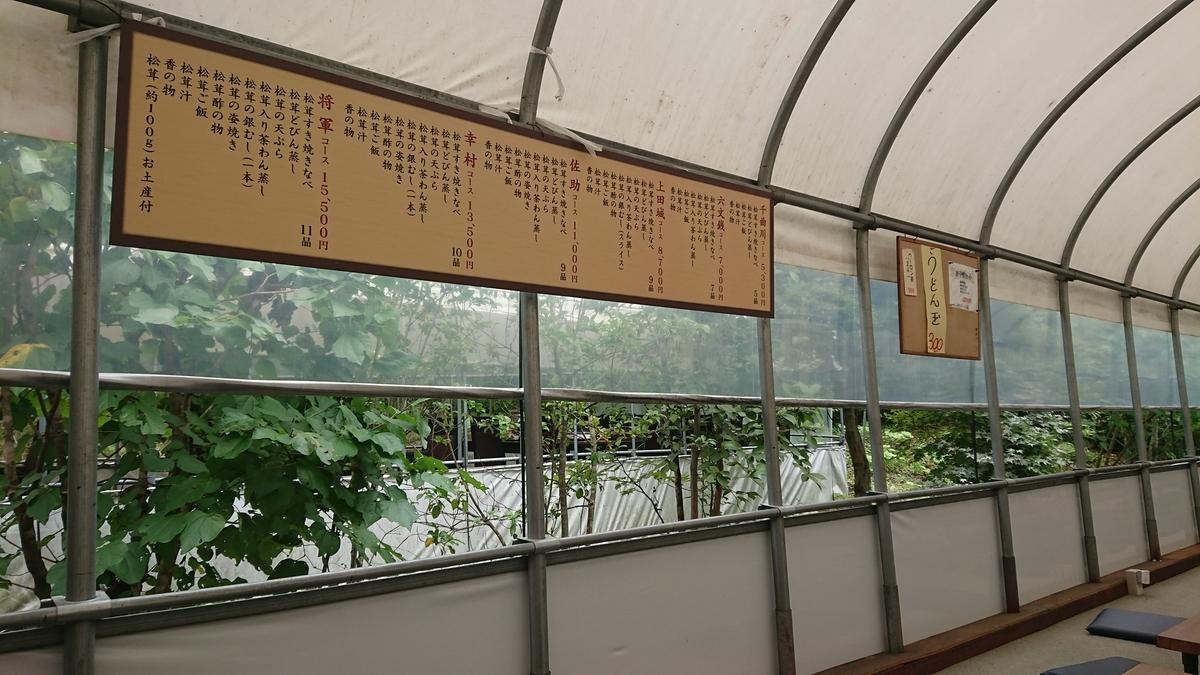 f:id:tatsurukun:20190916191635j:plain