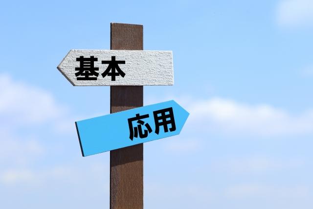 f:id:tatsushi_miyake:20210118114716j:plain