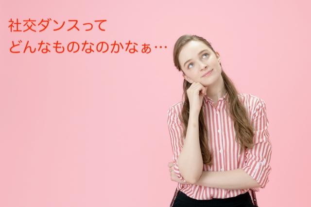 f:id:tatsushi_miyake:20210119113123j:plain