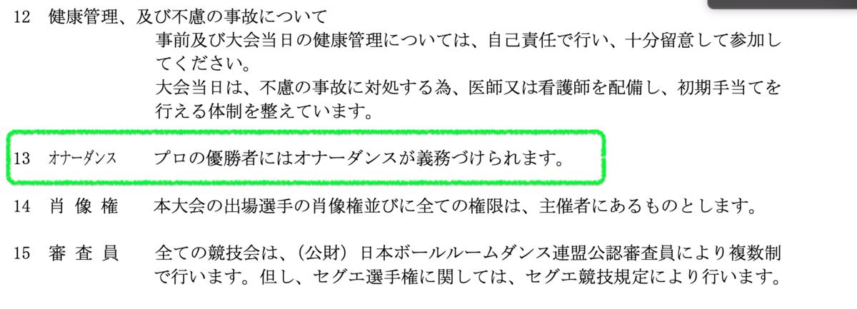 f:id:tatsushi_miyake:20210316100957p:plain