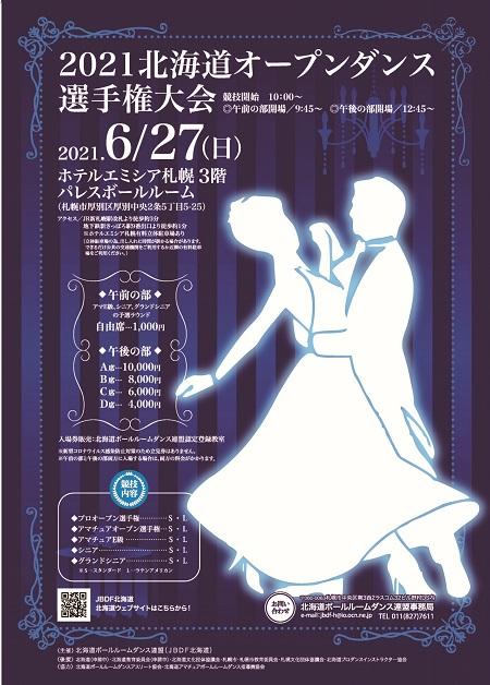 f:id:tatsushi_miyake:20210620113055j:plain