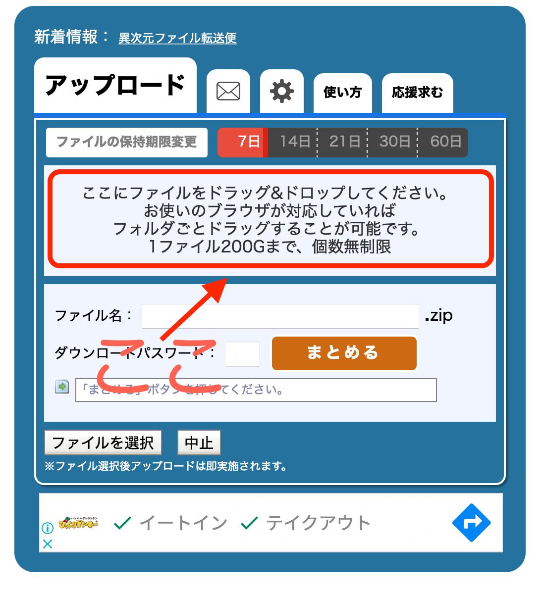 f:id:tatsushi_miyake:20210927101637p:plain