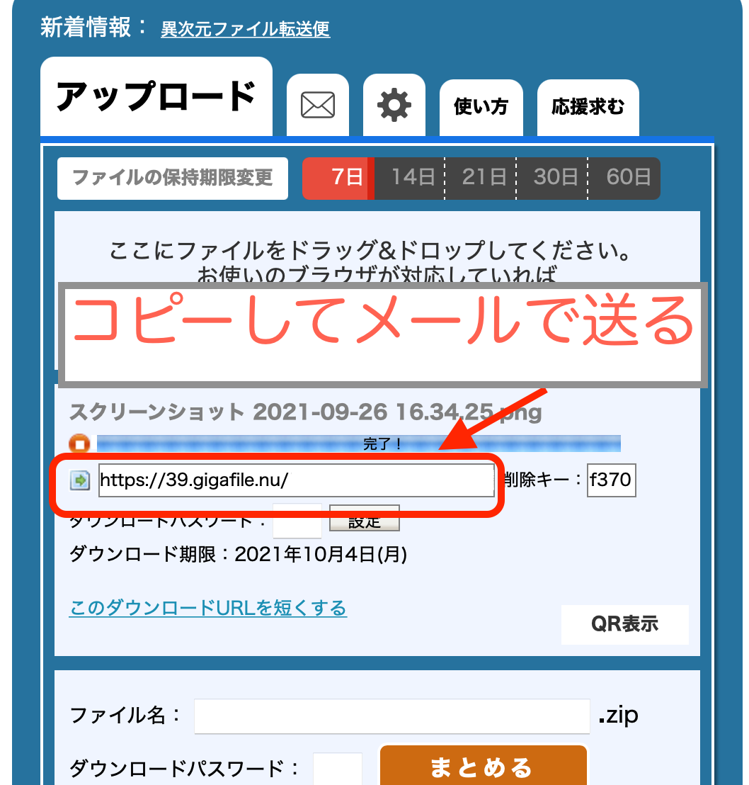 f:id:tatsushi_miyake:20210927102640p:plain