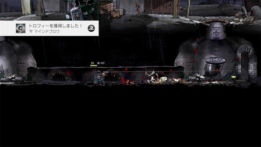 f:id:tatsutatsu2150:20200411133139j:image