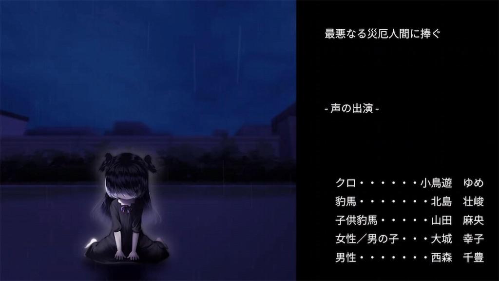 f:id:tatsutatsu2150:20200414062849j:image