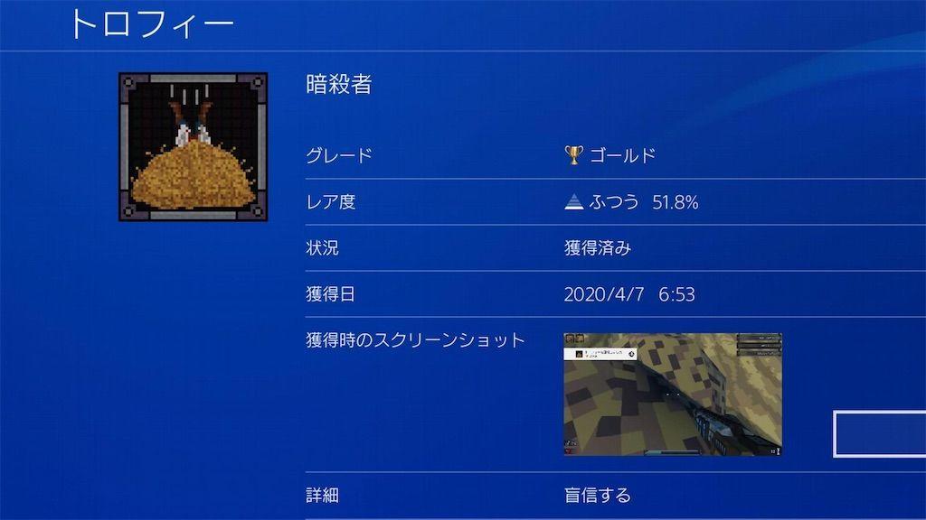 f:id:tatsutatsu2150:20200416210944j:image