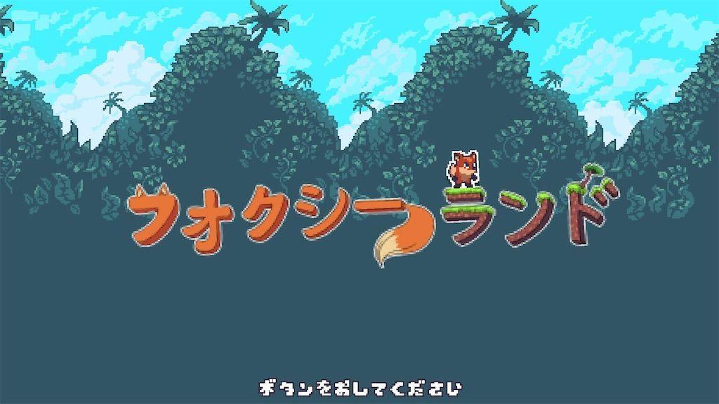 f:id:tatsutatsu2150:20200417235309j:image