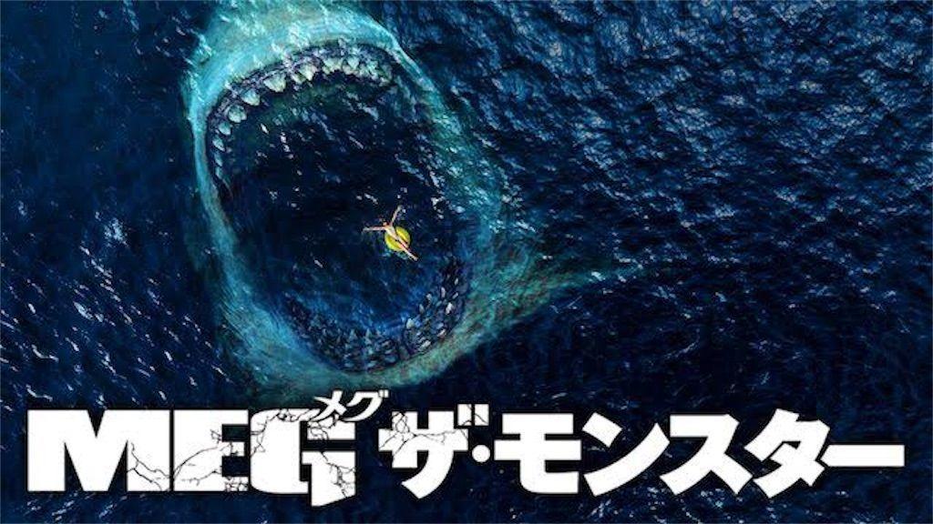 f:id:tatsutatsu2150:20200421044658j:image