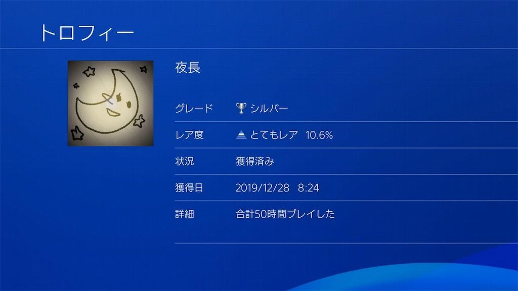 f:id:tatsutatsu2150:20200423065639j:image