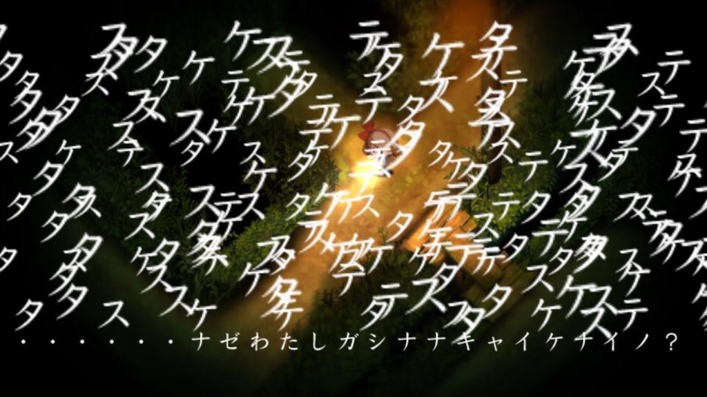 f:id:tatsutatsu2150:20200423073149p:image